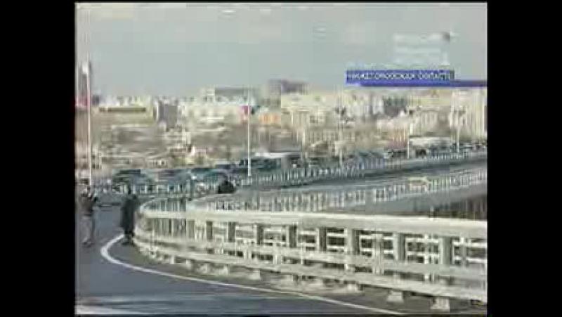 Вести-ПФО (ГТРК Нижний Новгород, 13.11.2009) Метромост