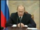 Путин пригласил Уральские Пелемени