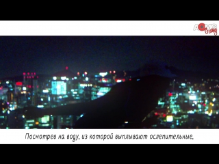  AOMG Gang  Hoody - 한강 (HANGANG) (рус.саб)