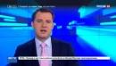 Новости на Россия 24 Вице адмирала ВМС США освобождают от должности из за инцидента с эсминцем