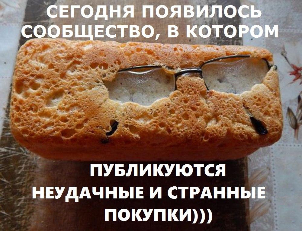 https://pp.userapi.com/c837738/v837738127/49792/Py_-StdRqQI.jpg