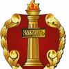 Совет молодых адвокатов Челябинской области