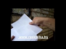 Расклейка объявлений в Минске Расклейка ремонт квартир Смотреть видео онлайн