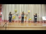Выступление 9Г на День учителя. Танец