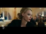 Жизнь впереди -  2017  Отрывок из фильма   В кино с 5 октября!
