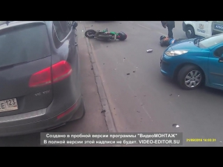дтп краснодар 21.09.2016