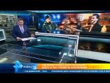 Рен ТВ Новости Баста Выплатит ДеЦлу компенсацию