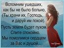 Наталья Шувалова фото #8