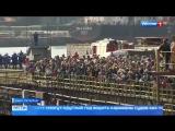 Со стапелей Балтийского завода сошел атомоход Сибирь - Россия 24