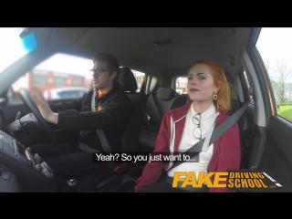 Fake driving school cute redhead ella hughes fucks and eats instructors cum_hd
