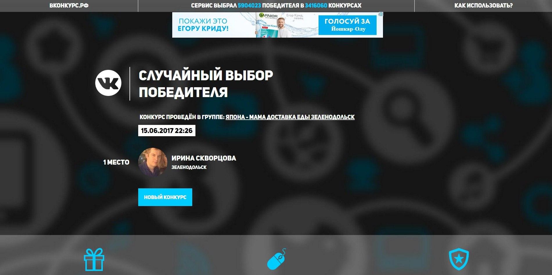 Суши-бар «Япона Мама» - Вконтакте