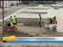 Рыбинск - 40 Реконструкция Красной площади
