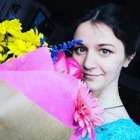 Эвелина Курило