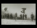 Александр Пархоменко (1942). Бой немецкого отряда с красными, 1918 год.