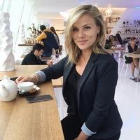 Катя Сербин