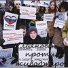 Ульяновск против живодёров .