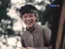 Вечный зов 1973-1983 1 серия - Старший брат