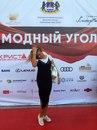 Ксения Белошенко фото #22