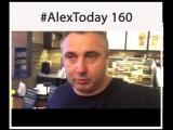 Она ушла к соседу. Начинайте с главной мысли. Френк Керн. #AlexToday 160