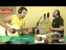 Бездельник - КИНО В. Цой Как играть на гитаре 2 партии Табы, аккорды - Гитарин