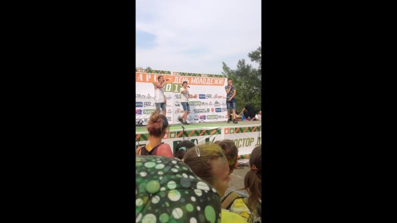 SlavaOffline Серёжа_Lirik( Фестиваль красок 2017 г. Ангарск)