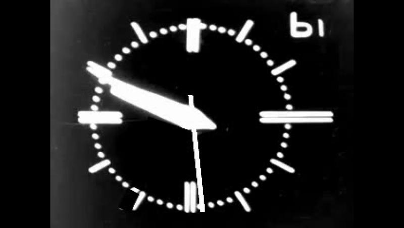 (staroetv.su) Часы (БНТ, 1967-1984) Реконструкция