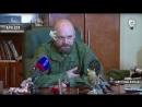 Мозговой в своем кабинете в избушке Алчевска рассказывает о покушении на него 7 марта 2015