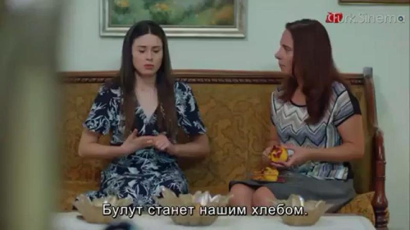 Отрывок из 2 серии Одинаковые углы ковра с рус.суб.