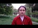 Вадим Черновецкий. Как женщины и мужчины манипулируют друг другом в любви