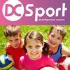 DCSport - спортивные сборы и детские лагеря