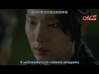 [mania] 18 из 20 [480] алые сердца / 月之戀人-步步驚心:麗 (китайская версия)