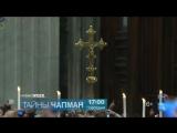 Тайны Чапман 6 марта на РЕН ТВ