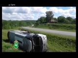 В Колпашеве насмерть сбита 63-летняя велосипедистка. Дорожная авария в д. Сугот: хронология событий, комментарии врачей и авиато