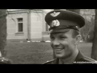 Юрий Гагарин. Опустела без тебя земля