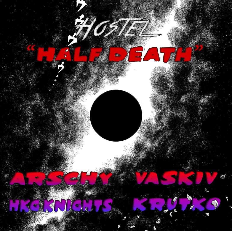 Афиша Владивосток HALF-DEATH Hostel 12.07