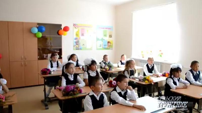 Открытие школы в селе Тукуз