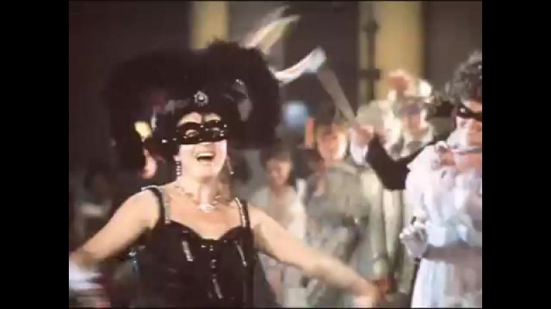Летучая мышь - Ария Розалинды (1979) - 5 августа Летучая мышь во дворце Юсуповой