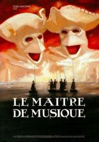 Учитель музыки / Le maître de musique (1988)