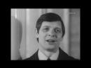 И Всё-таки море - Эдуард Хиль 1973