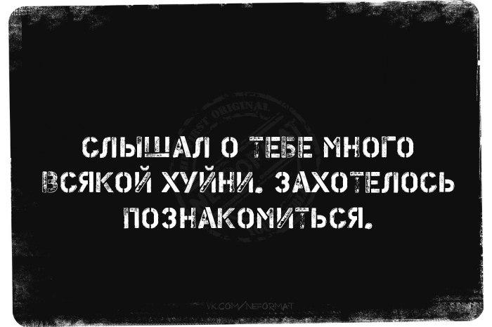 https://pp.userapi.com/c837738/v837738903/25691/vbgoRaMuDMM.jpg