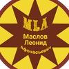 Рекламное Агентство ФЛЕШМОБ-7