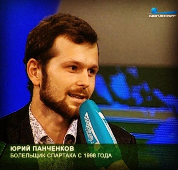 фото из альбома Юрия Панченкова №2