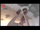 Установка точечных светильников в натяжной потолок