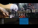 Tokyo Ghoul Unravel Fingerstyle Cover TAB Tutorial