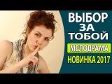 СУПЕР ФИЛЬМ! ЛЕГКИЙ, ДОБРЫЙ -