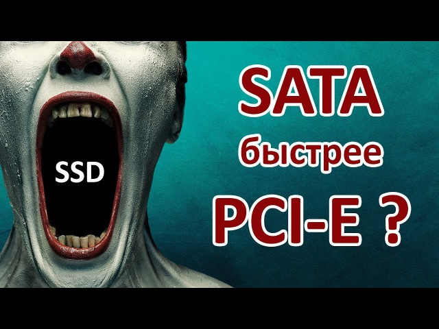 Обзор SSD Plextor S3C 2.5 128Gb SATA III (PX-128S3C)