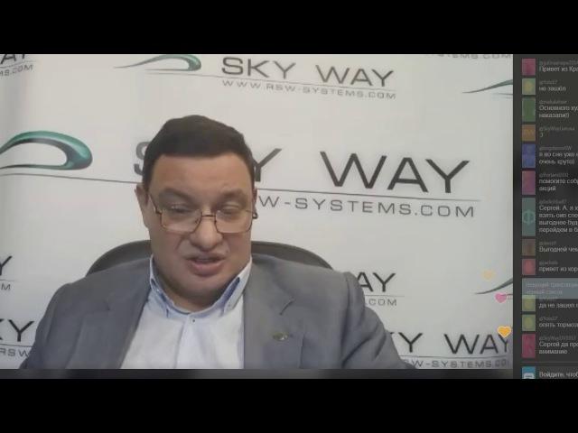 [18.10.2017] Основы цифровой экономики TransNet Space - Cуходоев А ,Сибиряков С
