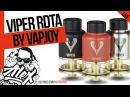 Viper RDTA by VAPJOY дешево и сердито Alex VapersMD review 🚭🔞