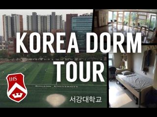Sogang University DORM TOUR