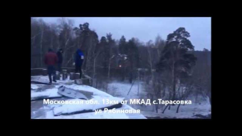 Обзор на ул. Рябиновая с криши дома в Тарасовке.Sweet Home Квартиры Студии от 590.000р